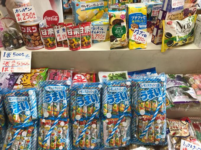 おはようございます!超先行予約の詳細でございます!5月の34周年ワンマン東名阪に来てくれた皆様へ感謝を込めてのお知らせ!よ〜く読んで予約してくださいね!_c0249274_04575976.jpg