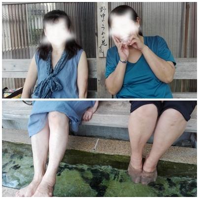 温泉に入って美味しいもの食べて・・・_a0199979_21293993.jpg