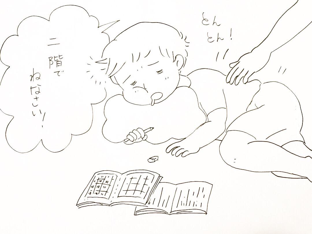暑い日々寝落ちします 手描きイラストハンドメイドゆずの木の雑感