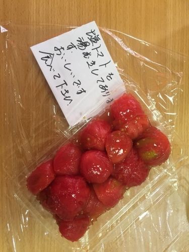 お菓子と塩トマト_f0206213_06372870.jpeg