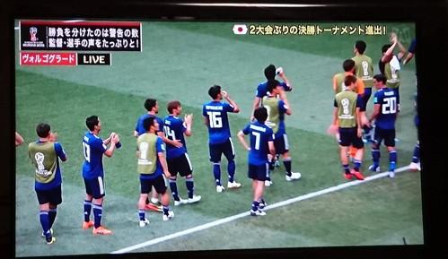 ワールドカップ!_f0373339_15491199.jpg