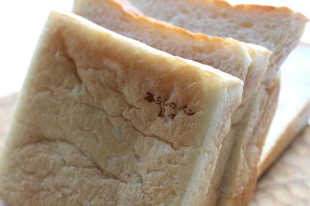 暮らしのパン、販売_c0199544_15331015.jpg