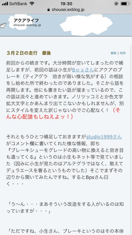b0136045_19432283.jpg