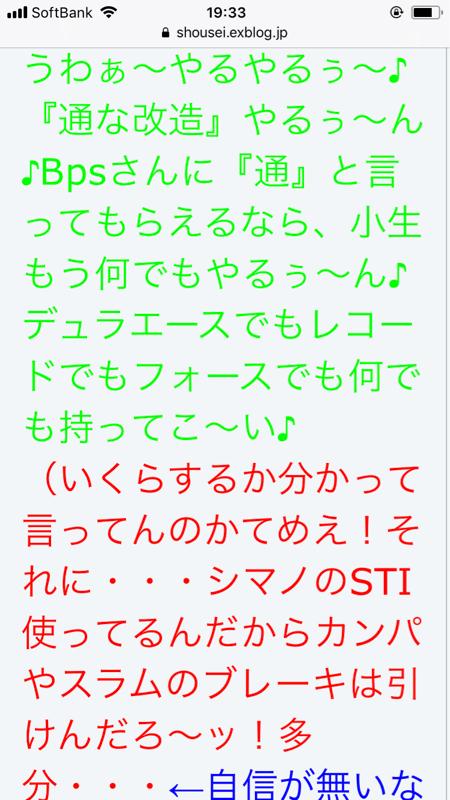 b0136045_19550932.jpg