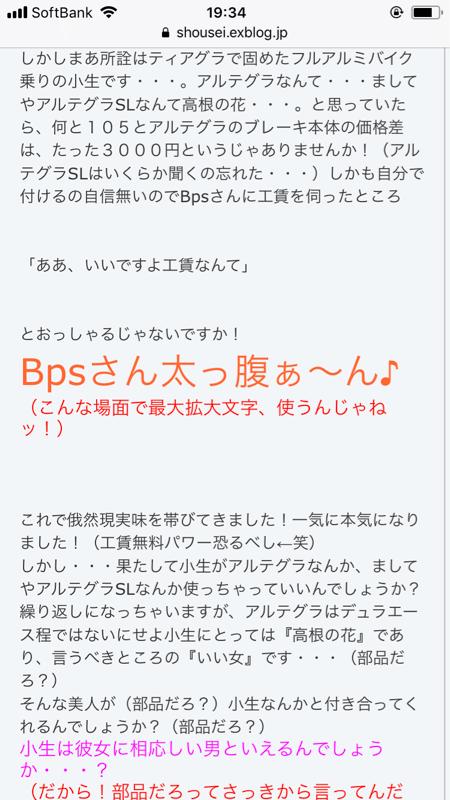 b0136045_19592098.jpg