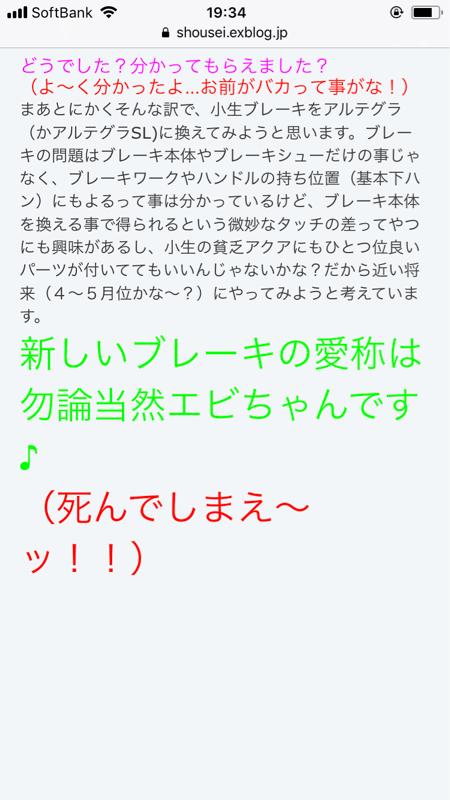 b0136045_20044276.jpg