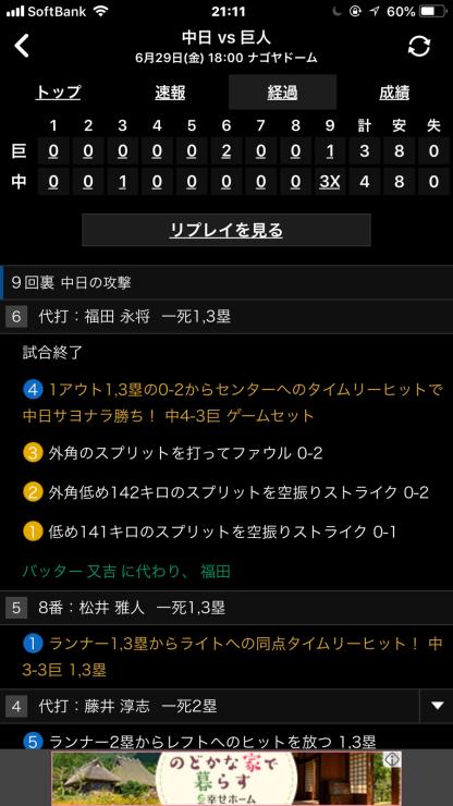 b0021251_21123324.jpg