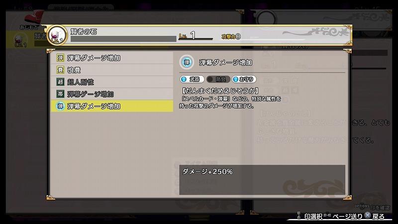 b0362459_21510812.jpg