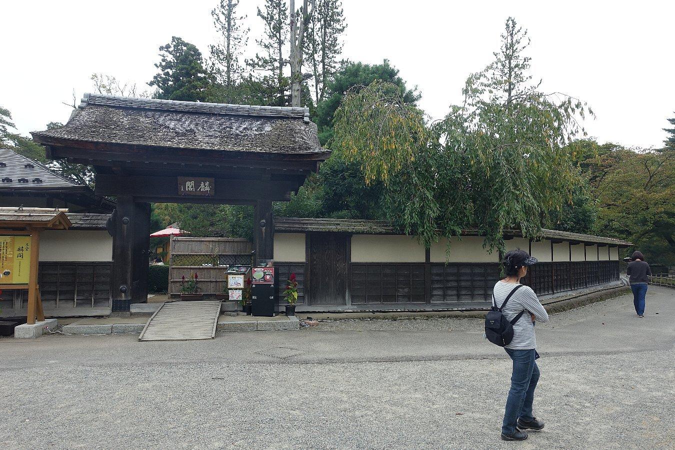 鶴ヶ城公園 茶室「麟閣」_c0112559_08283538.jpg