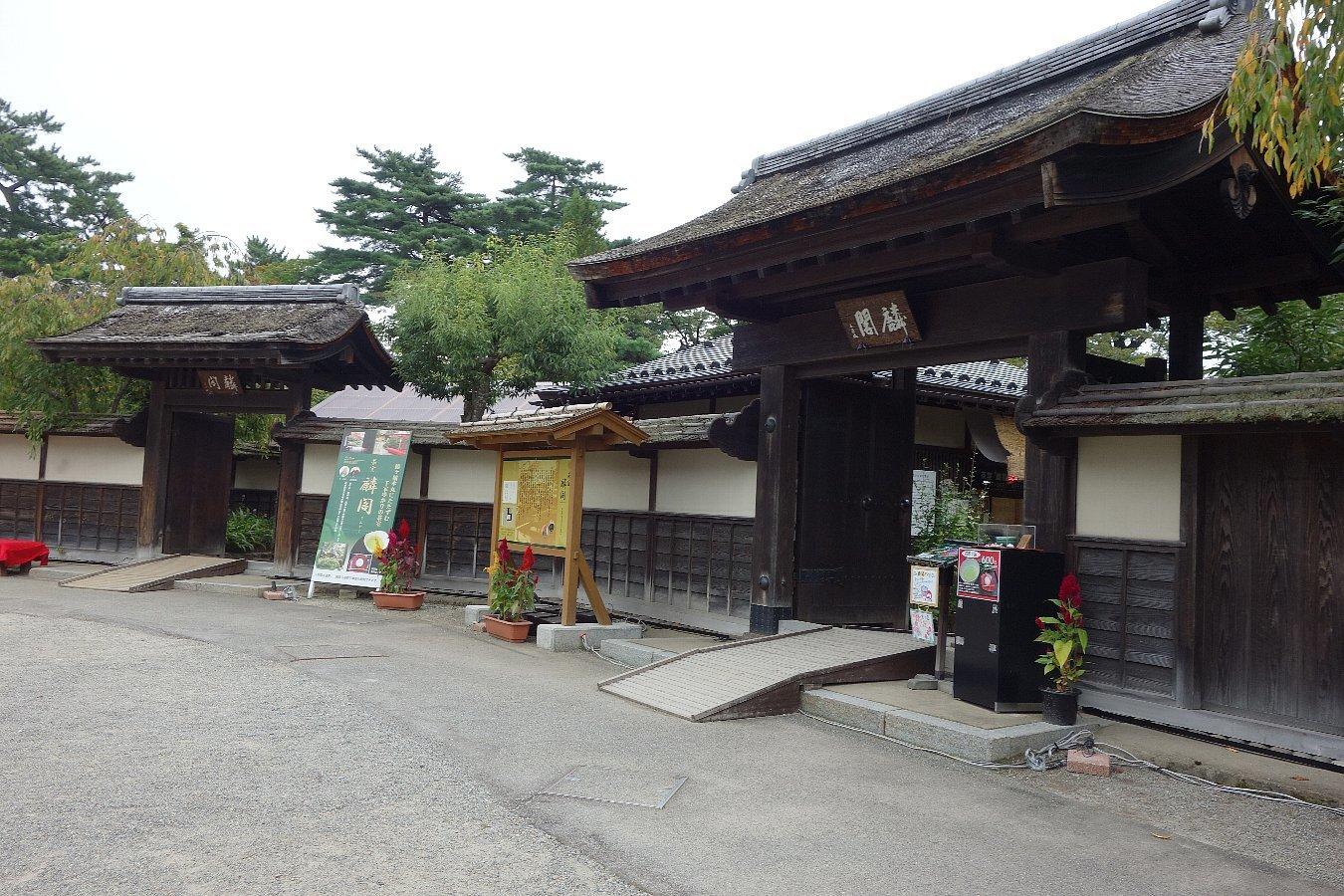 鶴ヶ城公園 茶室「麟閣」_c0112559_08301243.jpg