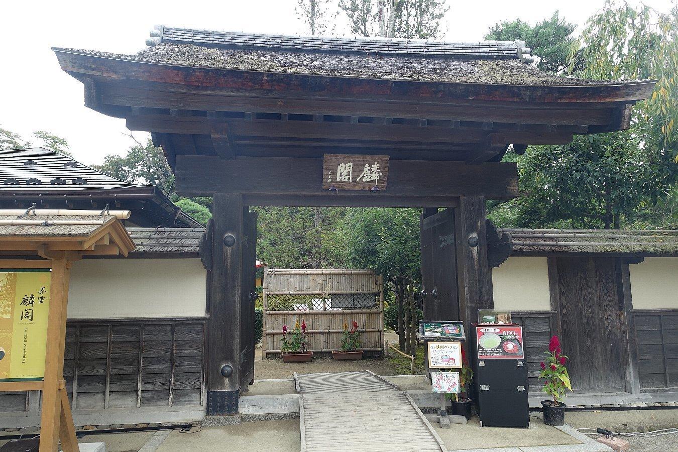 鶴ヶ城公園 茶室「麟閣」_c0112559_08303296.jpg