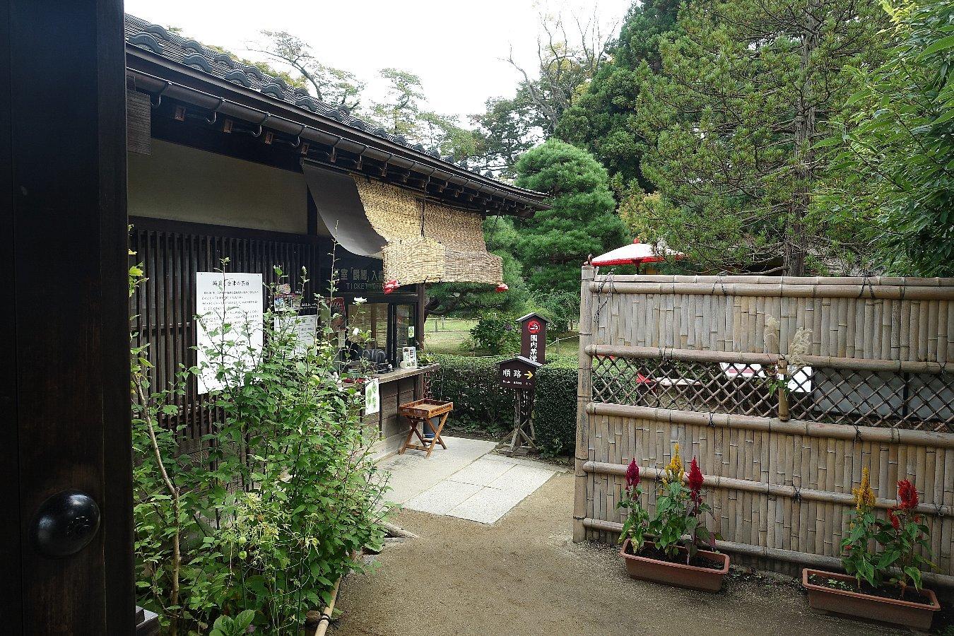 鶴ヶ城公園 茶室「麟閣」_c0112559_08322048.jpg