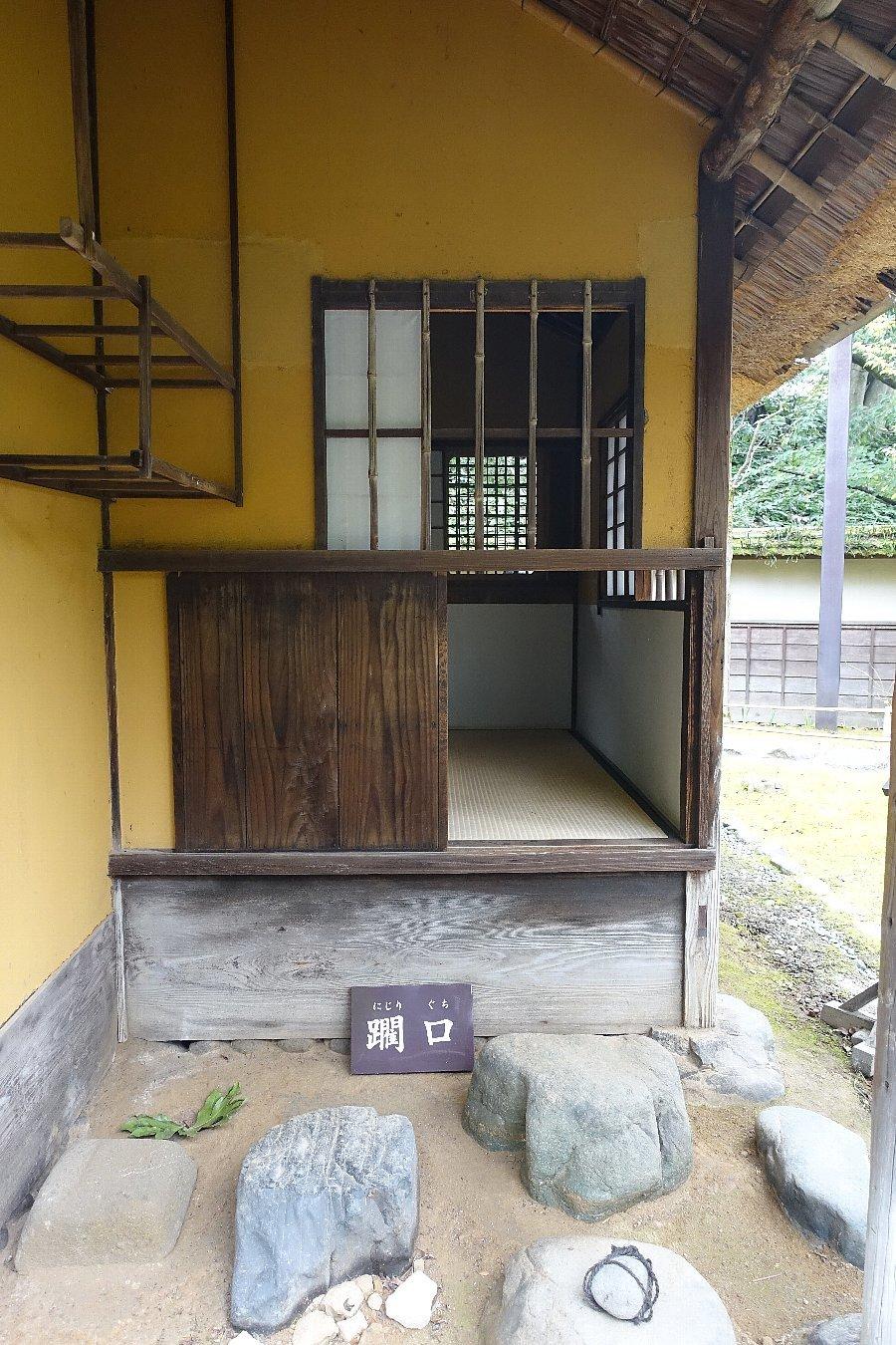 鶴ヶ城公園 茶室「麟閣」_c0112559_08403427.jpg