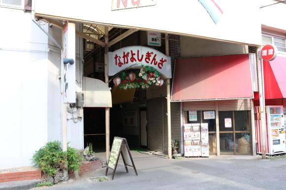 長吉銀座商店街 (大阪市平野区)_c0001670_21242703.jpg