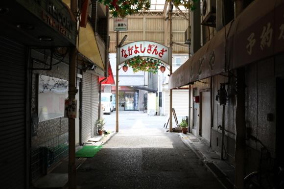 長吉銀座商店街 (大阪市平野区)_c0001670_21311164.jpg