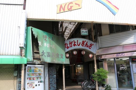 長吉銀座商店街 (大阪市平野区)_c0001670_21494072.jpg