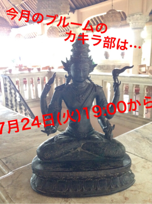 f0152875_08405020.jpg