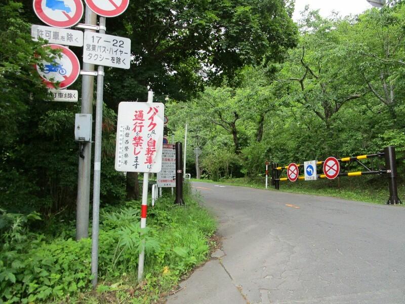 68 日目【八雲町−函館】北海道最後の地、函館へ_e0201281_05020204.jpg