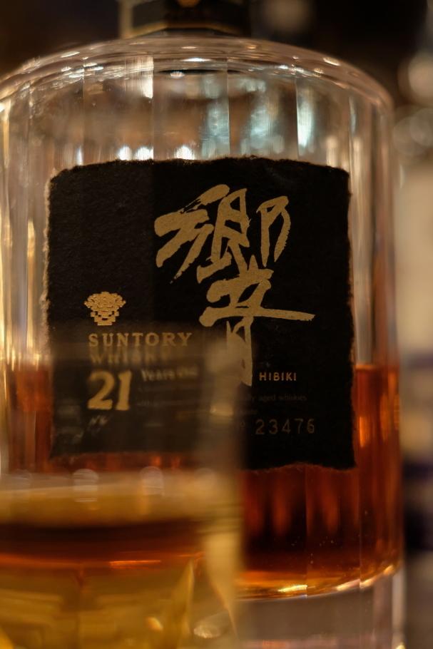 TRY~SUNTORY響21?! 会津ショットバーNORTHLAND 2018・06・23_e0143883_05411719.jpg