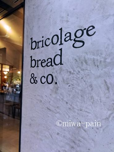 シュクレのパンを東京で常に食べられる世の中になってしまった。_e0197587_08392471.jpg