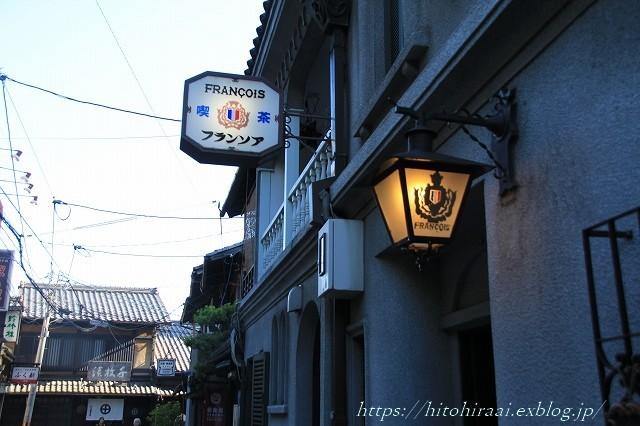 京都 カフェ めぐり フランソア喫茶室_f0374092_00034238.jpg