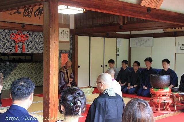 京都 妙心寺 東林院 沙羅の花を愛でる会_f0374092_21551538.jpg