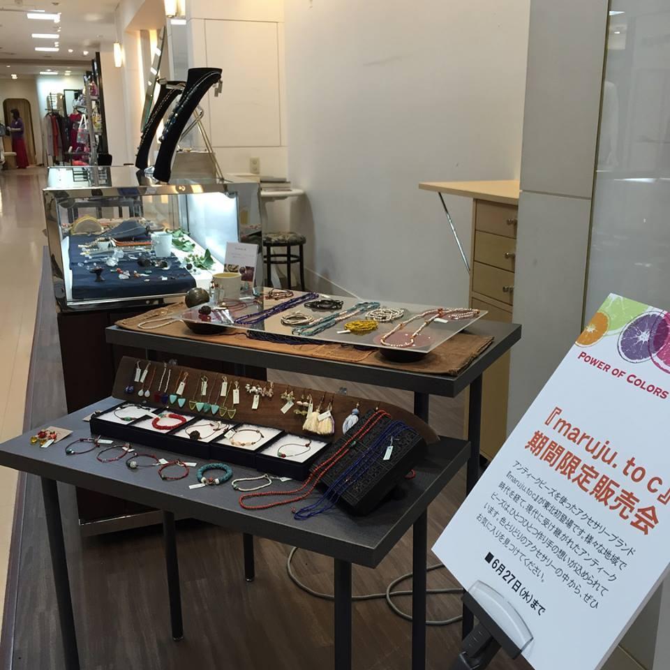 仙台 藤崎百貨店 POP UP 終了しました。_b0249499_22022174.jpg