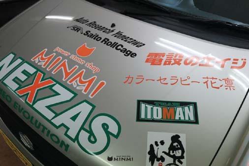 日曜日は、社長の軽レースです(*^▽^*)_c0140599_18053254.jpg