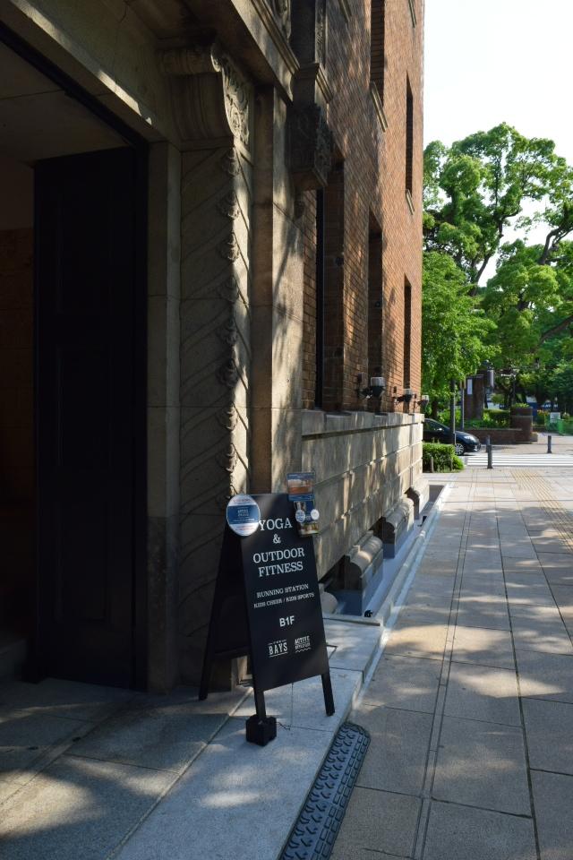 横浜中区日本大通りのTHE BAYS(昭和モダン建築再訪)_f0142606_12235498.jpg