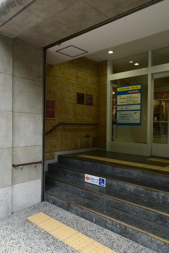 横浜中区日本大通りのTHE BAYS(昭和モダン建築再訪)_f0142606_12494963.jpg
