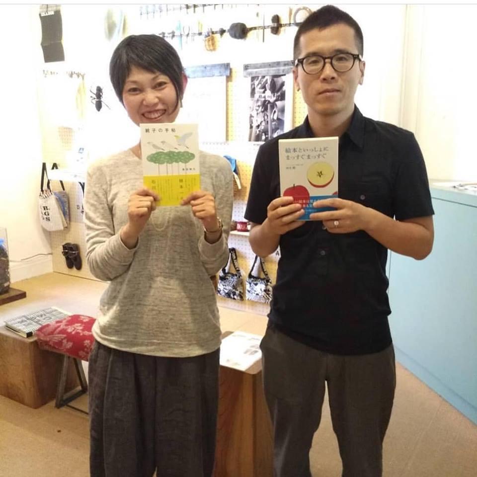京都・大阪で行われた『親子の手帖』出版イベントのこと_d0116009_02430663.jpg