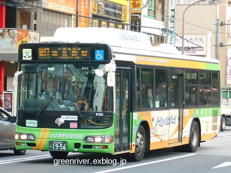 東京都交通局 Z-S153_e0004218_21123730.jpg