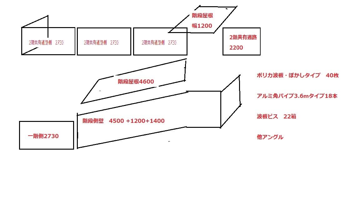f0031037_20564396.jpg