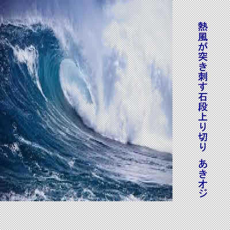 f0117041_06095363.jpg