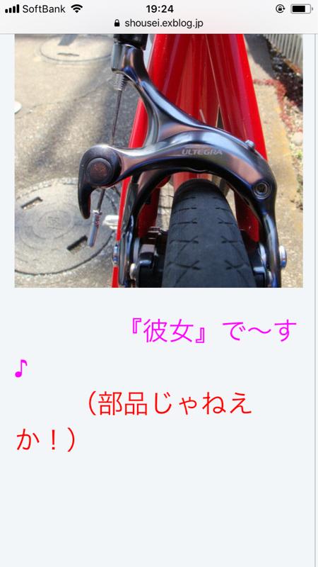 b0136045_07252343.jpg