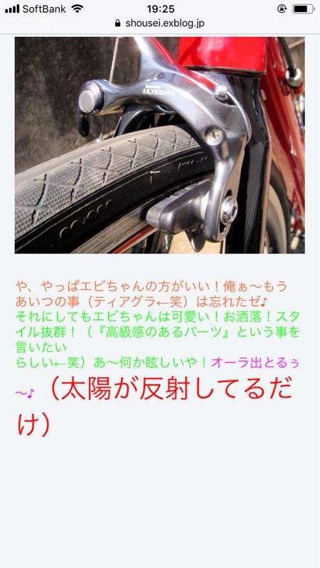 b0136045_19504944.jpg