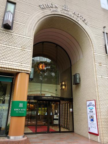 東京の1dayセミナーにGo!_e0292546_04485889.jpg