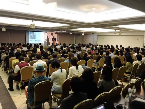 東京の1dayセミナーにGo!_e0292546_04522974.jpg