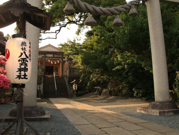 渡良瀬橋へ行く旅!_d0202264_12244443.jpg