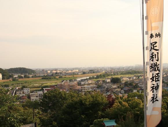 渡良瀬橋へ行く旅!_d0202264_12342985.jpg