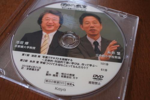 6月30日 DVD発売のお知らせ_a0023466_09130435.jpg