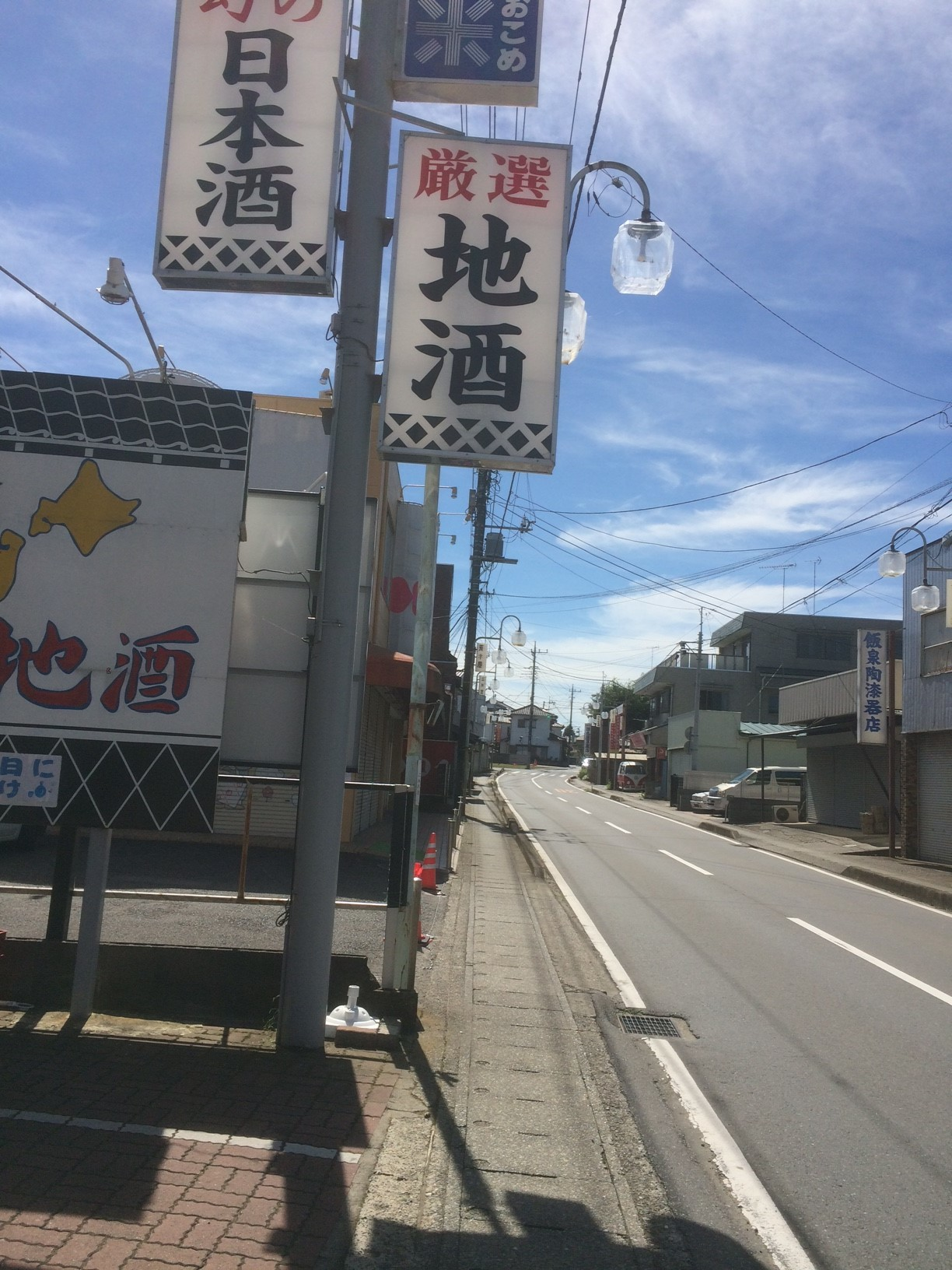 ☆7月14日(土)は13時から交通規制になります!&新入荷地ビール☆_c0175182_14353766.jpg