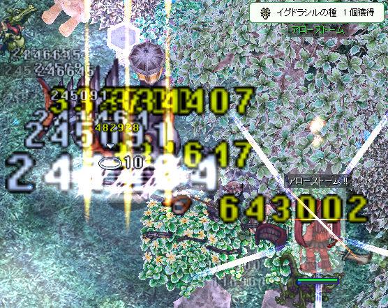 d0330183_70244.jpg