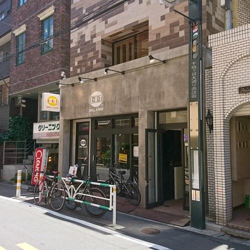 「新しい店E,A.Tバー&グリル」_a0075684_10465321.jpg