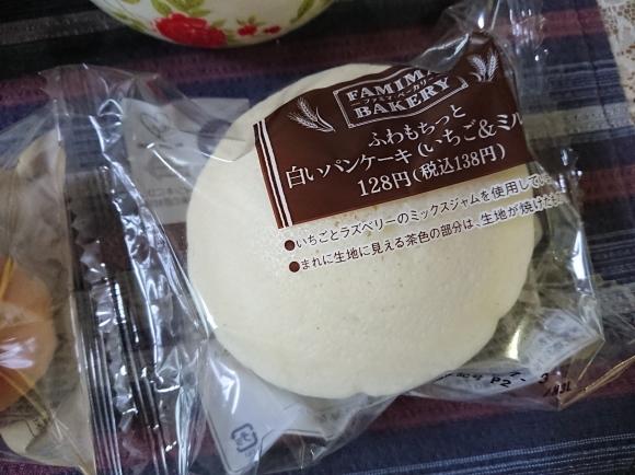 7/1 ファミマのコッペパンたまご & ふわもちっと白いパンケーキ_b0042308_11314208.jpg