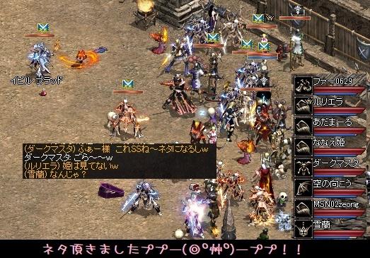 6月17日!姫ホイホイ・・・_f0072010_20260177.jpg