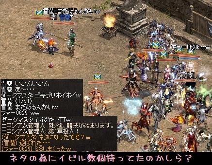 6月17日!姫ホイホイ・・・_f0072010_20264470.jpg