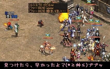 6月17日!姫ホイホイ・・・_f0072010_20274023.jpg