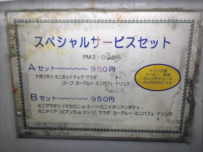 a0243720_19374018.jpg
