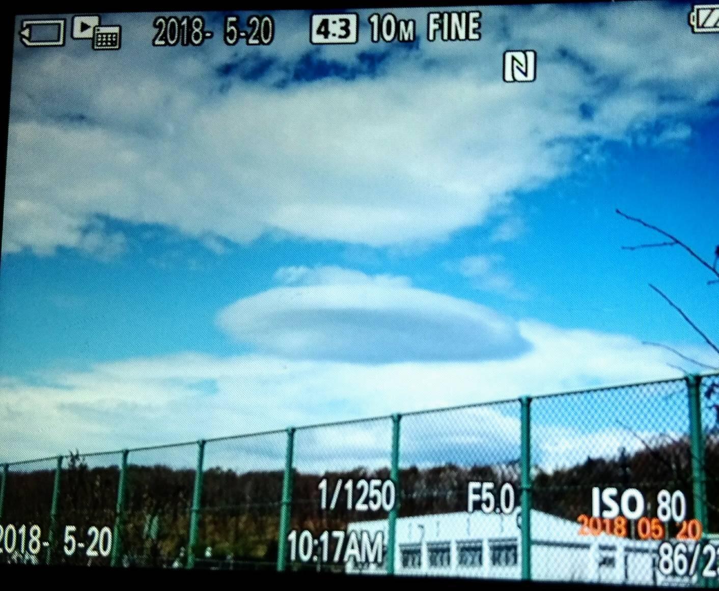 《空と雲》一歩外へ…。~天が伝えてくれること~_b0298740_14050142.jpg